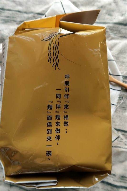 漢來美食 來拌麵 椒麻醬香 胡麻椒香 林美秀 008.jpg