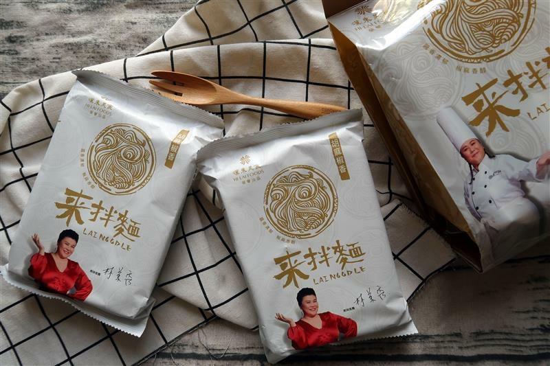 漢來美食 來拌麵 椒麻醬香 胡麻椒香 林美秀 009.jpg