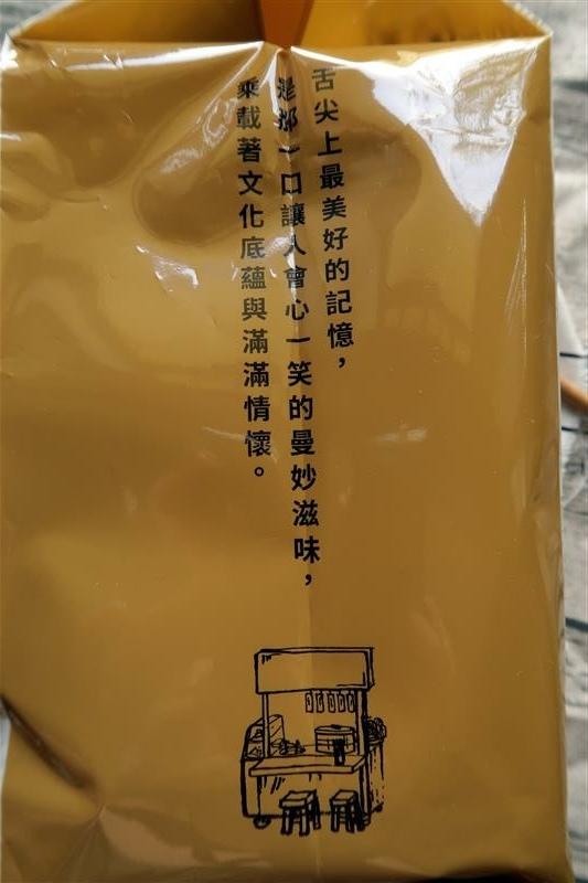 漢來美食 來拌麵 椒麻醬香 胡麻椒香 林美秀 007.jpg