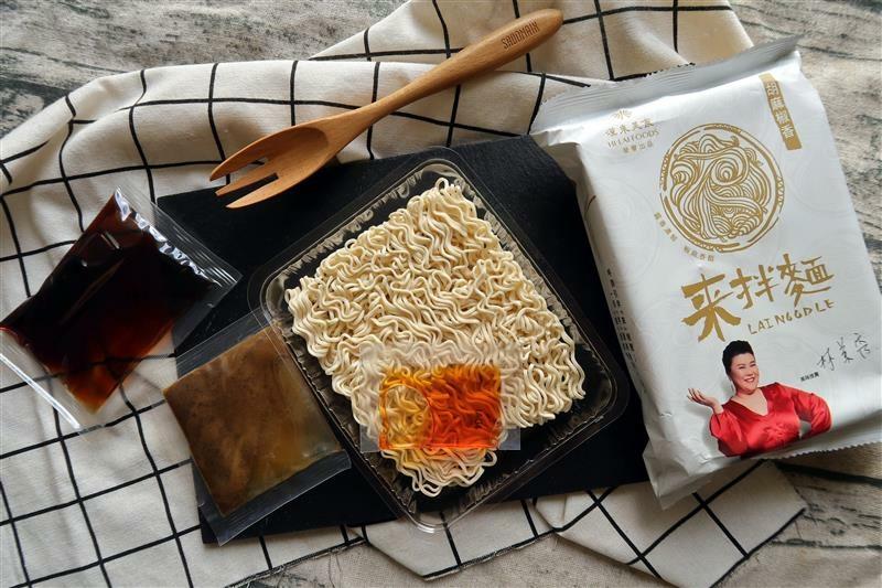 漢來美食 來拌麵 椒麻醬香 胡麻椒香 林美秀 014.jpg