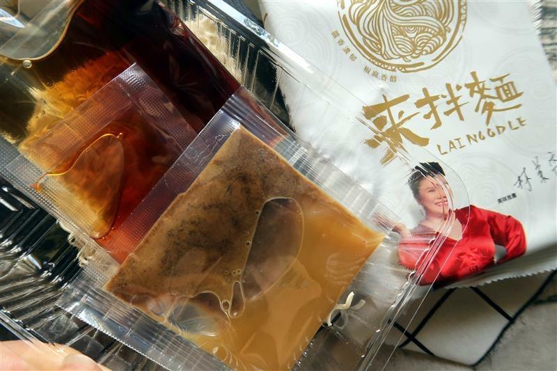 漢來美食 來拌麵 椒麻醬香 胡麻椒香 林美秀 017.jpg