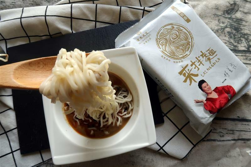 漢來美食 來拌麵 椒麻醬香 胡麻椒香 林美秀 024.jpg