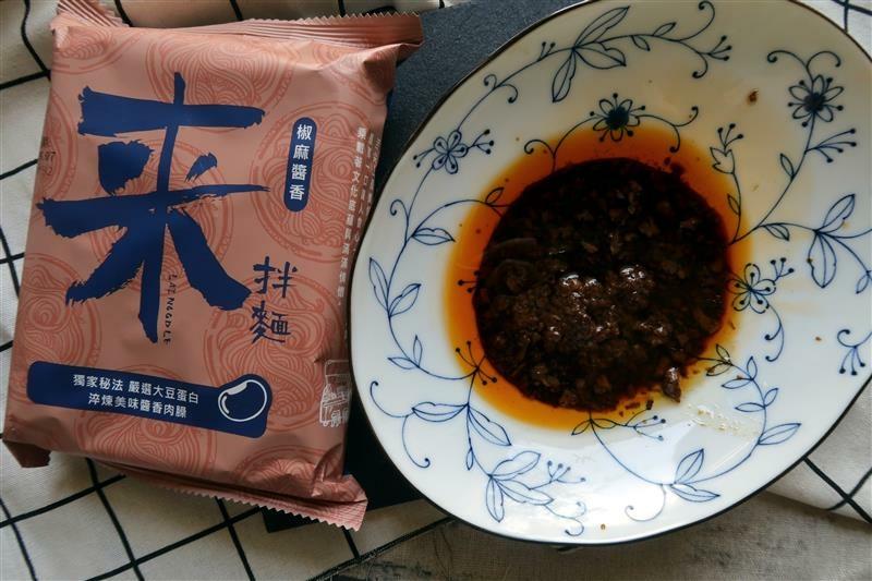 漢來美食 來拌麵 椒麻醬香 胡麻椒香 林美秀 031.jpg