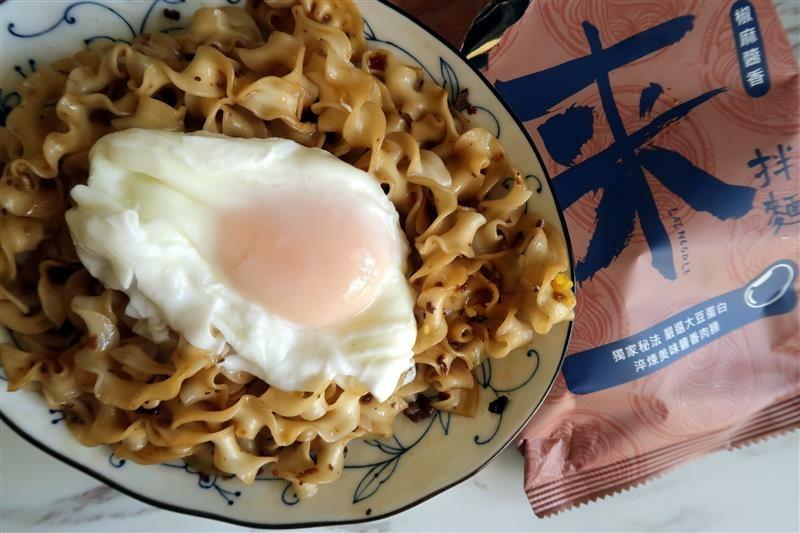 漢來美食 來拌麵 椒麻醬香 胡麻椒香 林美秀 047.jpg