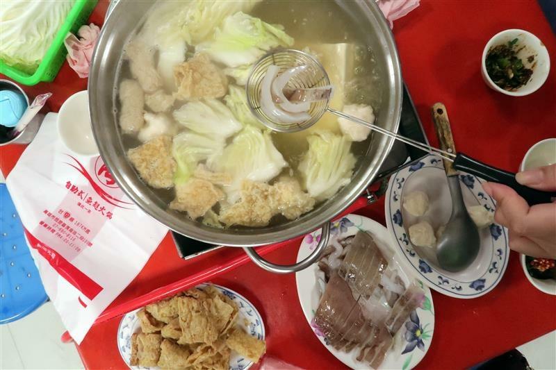 海魚翅火鍋 茄萣 菜單036.jpg