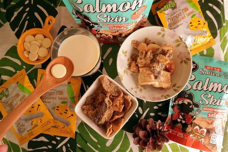泰國零食 黑海盜鹹蛋魚皮 芒果牛奶片 辦公室零食026.jpg