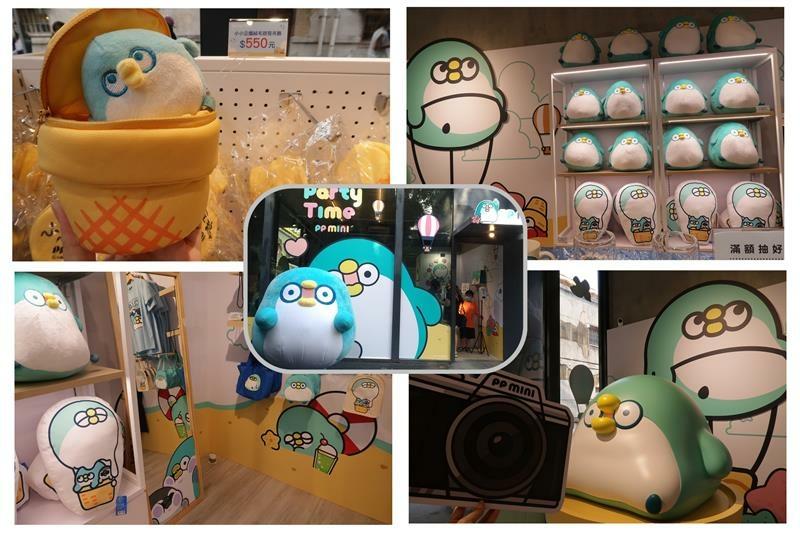 pp mini 小小企鵝五週年慶祝派對01.jpg