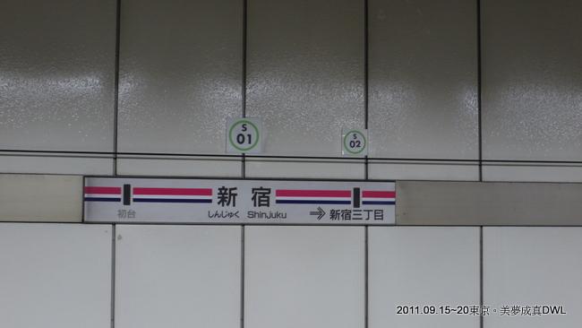 P1050416.JPG