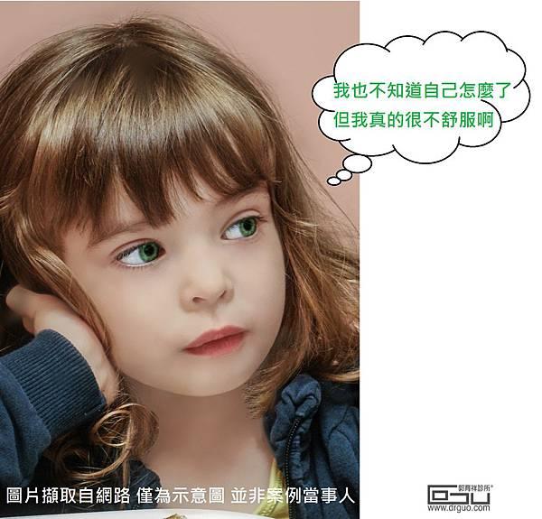 小孩過度換氣.jpg