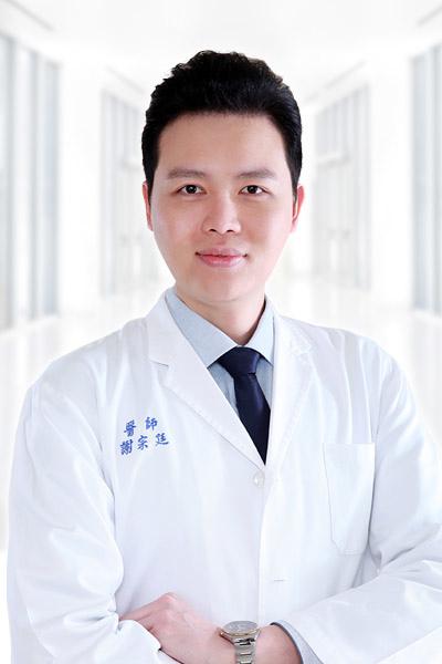 謝宗廷醫師