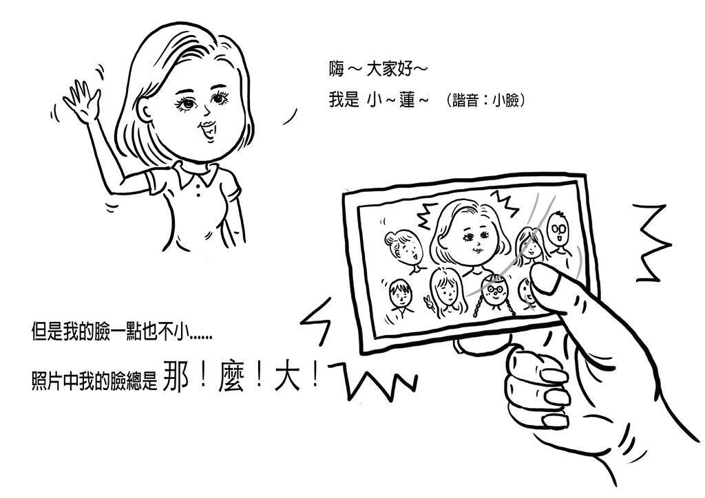 醫美黃雍宗醫師-肉毒瘦小臉