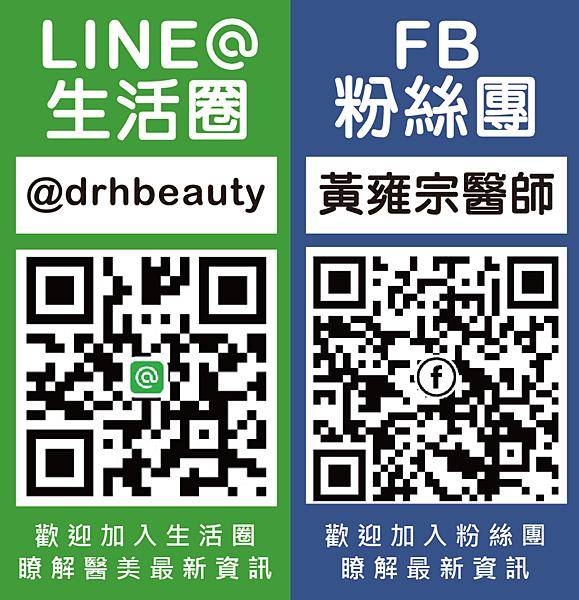 FB及line生活圈 QRC-01.png