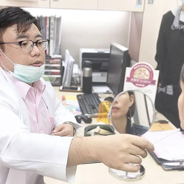 皮膚出現細紋、粗糙、失去彈性,就讓醫美小叮噹黃雍宗醫師為您講解舒顏翠療程