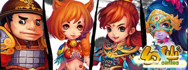 幻仙online網頁遊戲