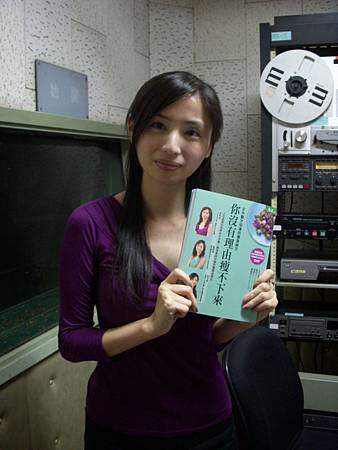 DSCN8384.JPG
