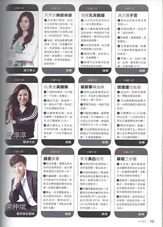 20146月body雜誌2