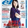 ef164-封面new