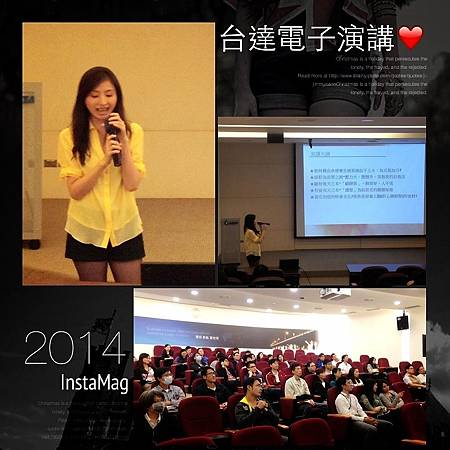 20141015台達電子演講
