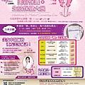 20120729生地美容展海報.jpg