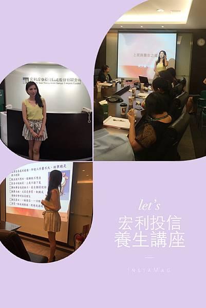 20150813宏利投信.JPG
