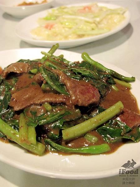 04_沙茶牛肉-2.JPG