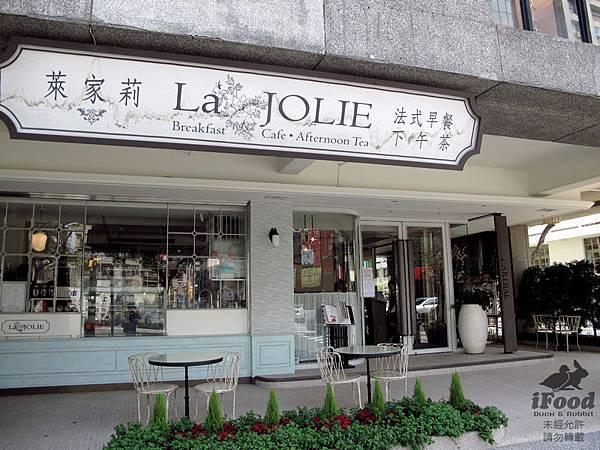 00_1_La Jolie 萊家莉_店面一景-1