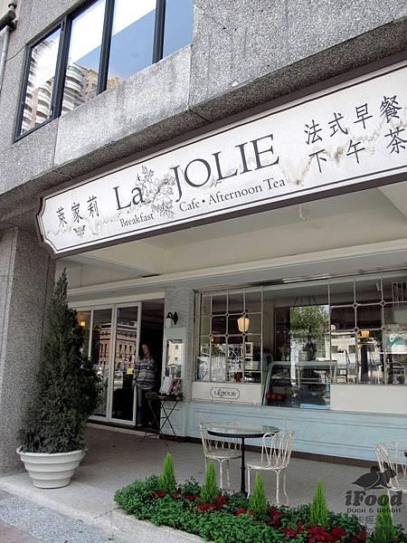 00_1_La Jolie 萊家莉_店面一景-2