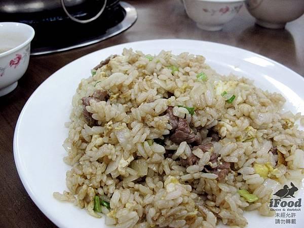 05_牛肉炒飯