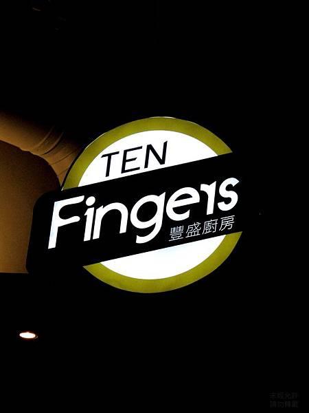 00_2_Ten Fingers店內一景-8