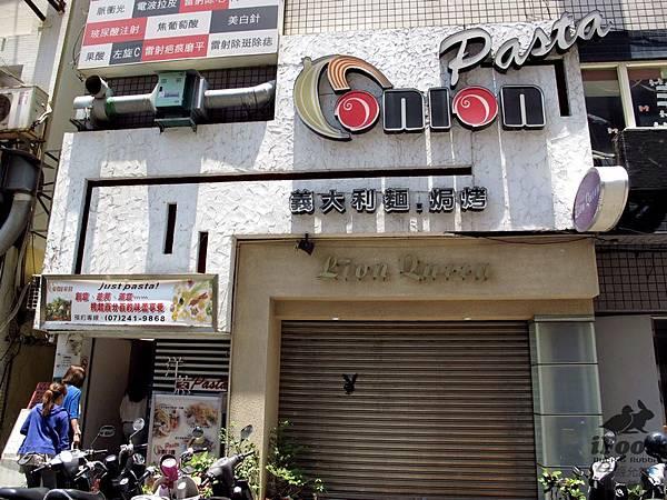00_1_Onion Pasta店面一景-1