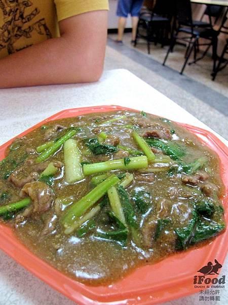 03_沙茶牛肉燴飯-1