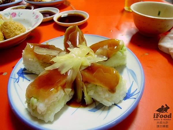 02_生魚握壽司-1