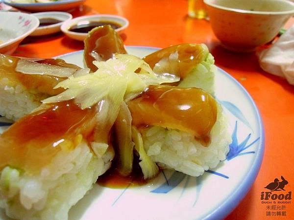 02_生魚握壽司-2