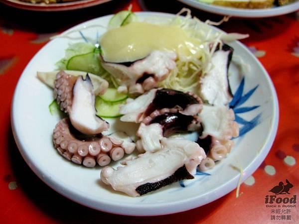 06_章魚沙拉-