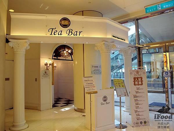 00_1_Tea Bar店面一景-1