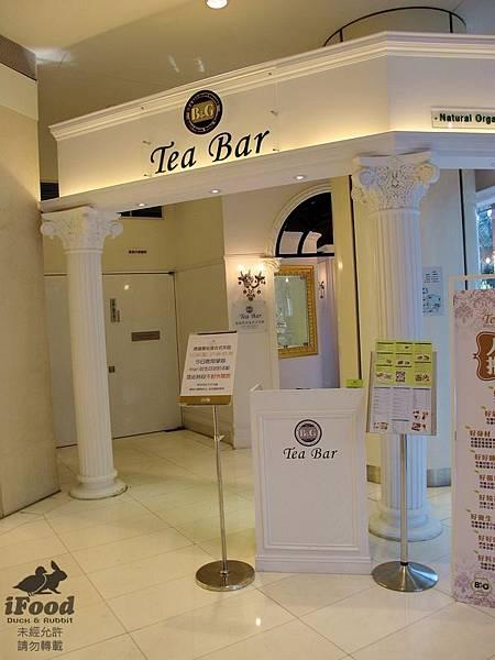 00_1_Tea Bar店面一景-2