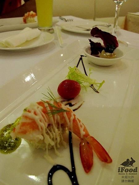 01_開胃菜-2