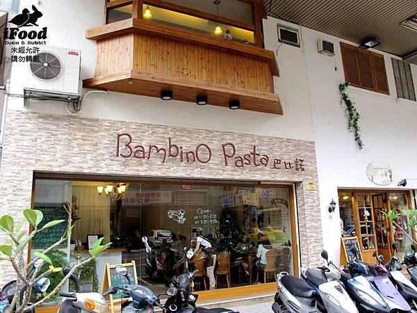 00_1_Bambino Pasta店面一景-1