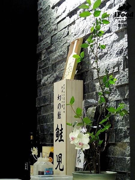 00_2_鮨二七 海味贈送之鯊魚板
