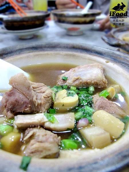 老楊肉骨茶-2