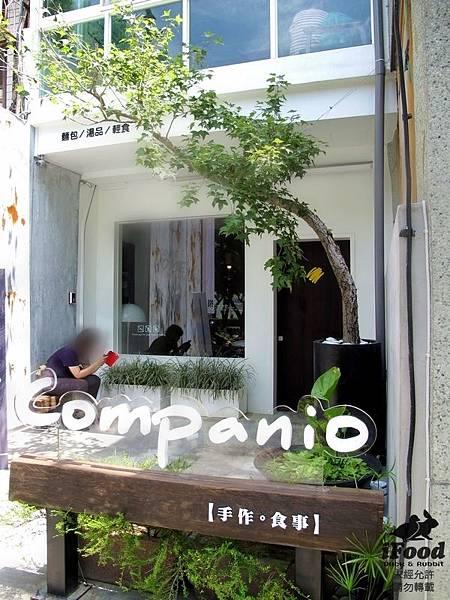 00_1_Companio店面一景-1.JPG
