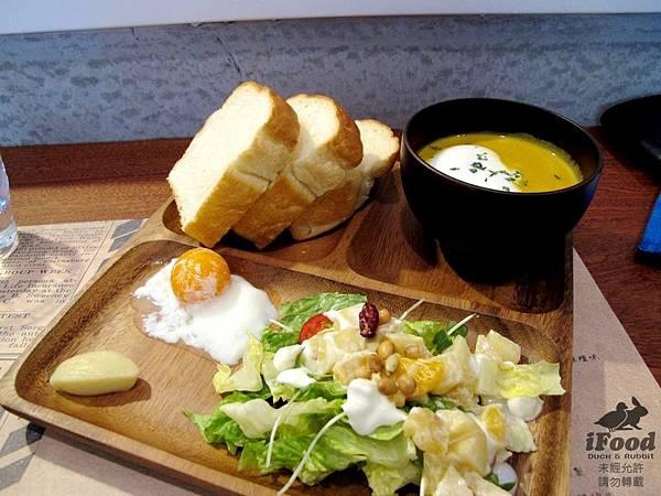 01_栗子濃湯+蔬菜沙拉+牛奶土司-1.JPG