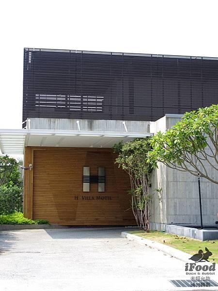 01_H Villa_清水漾外觀-2.JPG