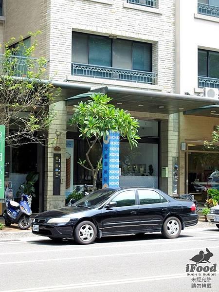 01_1_深藍咖啡 店面一景-1.JPG