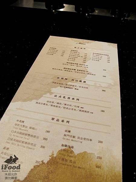 00_3_Stain漬咖啡 menu.JPG