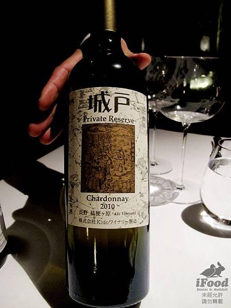 07_Kido Chardonnay 2010.JPG