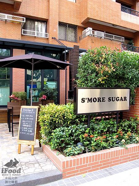 00_1_S'more Sugar 店面一景-2.JPG