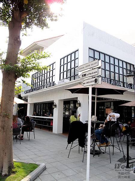 00_1_CAFFAINA COFFEE卡啡那 店面一景-2.JPG