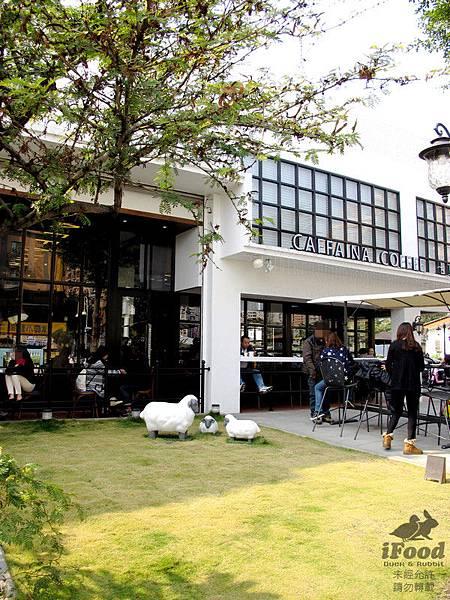 00_1_CAFFAINA COFFEE卡啡那 店面一景-3.JPG