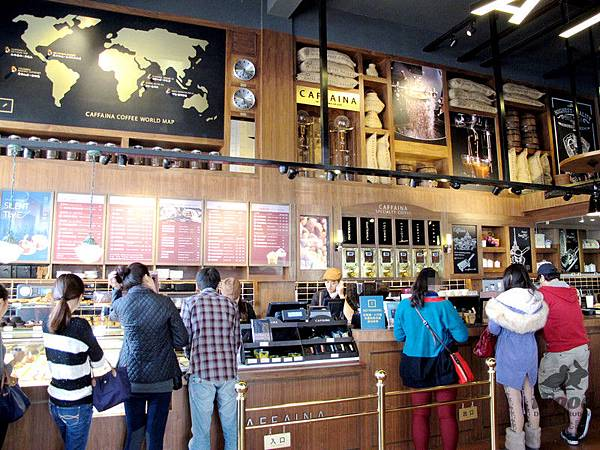00_2_CAFFAINA COFFEE卡啡那 店內一景-1.JPG